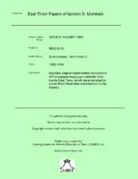 Submissions - WA Folder 2 [MGD E13]